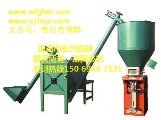 供應干粉砂漿自動包裝機